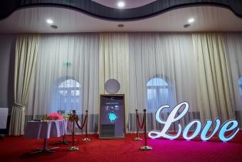 Lansik Show Foto Lustro Napis Love Mława Iłowo Działdowo